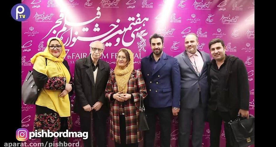 افتتاحیه جشنواره فیلم فجر اصفهان