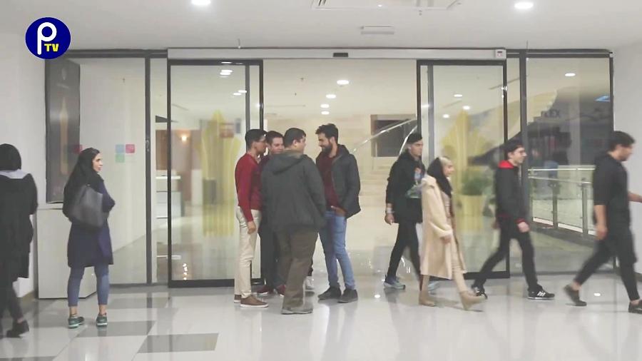 محل جدید دانشگاه سیتی سنتر اصفهان