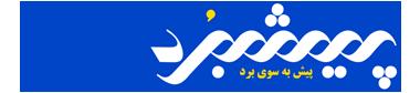 pishbordnews-logo