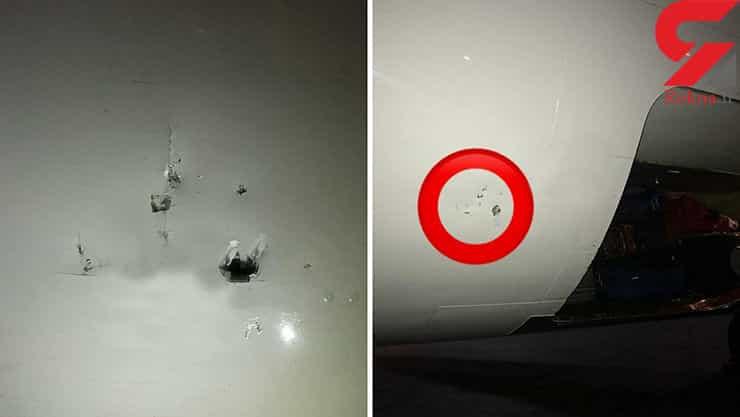 حادثه عجیب در فرودگاه اصفهان