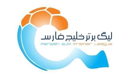 زمان قطعی برگزاری لیگ برتر فوتبال ایران مشخص شد