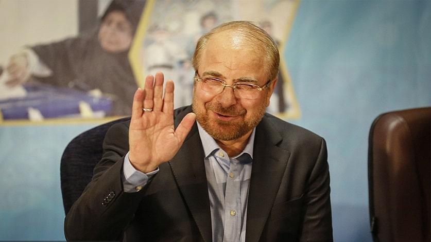 قالیباف رئیس مجلس