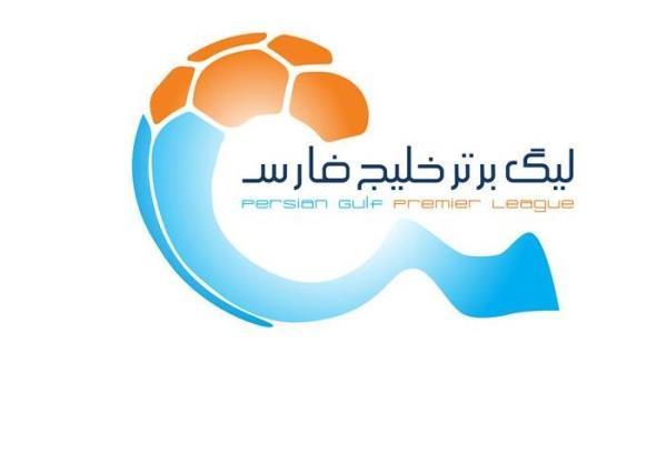 احتمال شروع لیگ برتر بیستم از آبان یا آذر!
